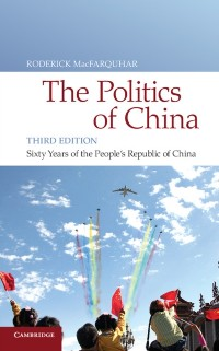 Cover Politics of China