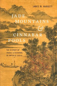 Cover Jade Mountains and Cinnabar Pools