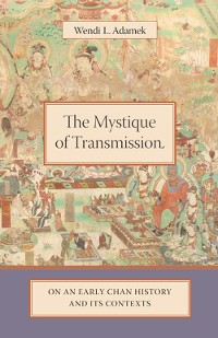 Cover The Mystique of Transmission