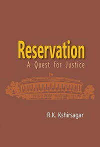 Cover Reservation