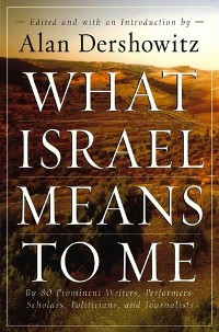 Cover What Israel Means to Me