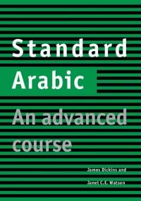 Cover Standard Arabic