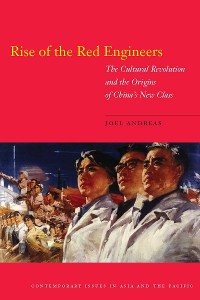 Cover Rise of the Red Engineers