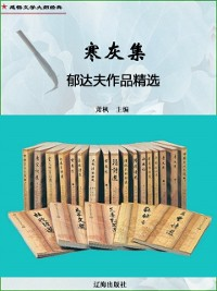 Cover Cold Ash Collection