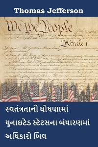 Cover Declaration of Independence, Constitution, and Bill of  rights of the United States of America