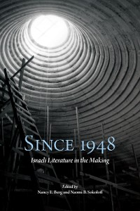 Cover Since 1948
