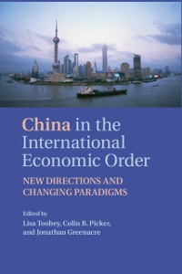 Cover China in the International Economic Order