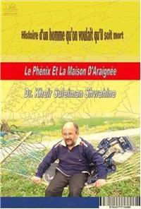 Cover Le Phénix Et La Maison D'Araignée