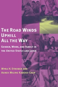 Cover Road Winds Uphill All the Way