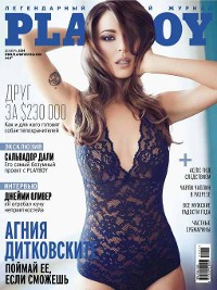 Cover Playboy №12/2014