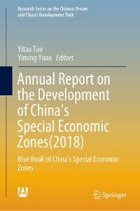 Cover Annual Report on the Development of China's Special Economic Zones(2018)