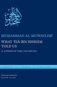Cover What 'Isa ibn Hisham Told Us