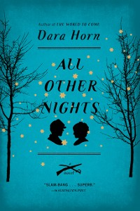 Cover All Other Nights: A Novel