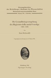Cover Die Gesundheitsgesetzgebung des Magistrato della sanita Venedigs. 1486-1500