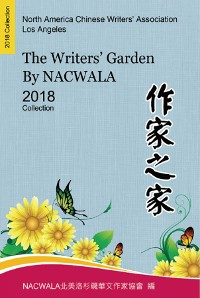 Cover The Writers' Garden by NACWALA (2018 Collection)