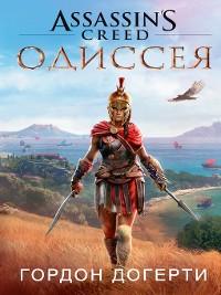 Cover Assassin's Creed. Одиссея