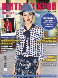 Cover ШиК