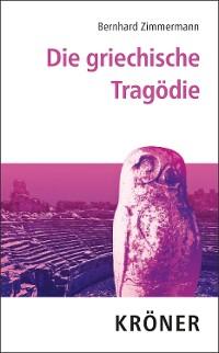Cover Die griechische Tragödie