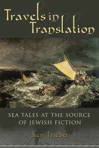 Cover Travels in Translation