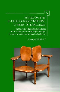 Cover Essays on the Evolutionary-Synthetic Theory of Language
