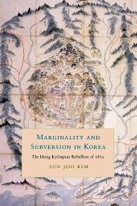 Cover Marginality and Subversion in Korea