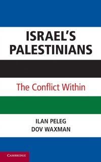 Cover Israel's Palestinians