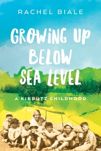Cover Growing Up Below Sea Level