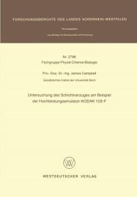 Cover Untersuchung des Schichtverzuges am Beispiel der Hochleistungsemulsion KODAK 103-F