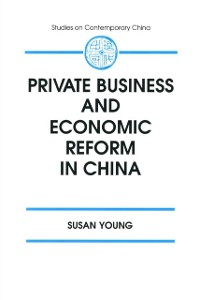 Cover Private Business and Economic Reform in China