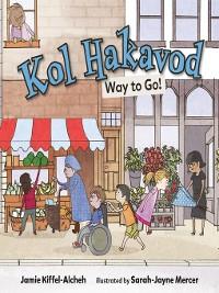 Cover Kol Hakavod