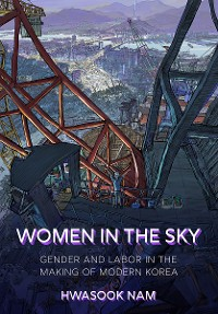Cover Women in the Sky