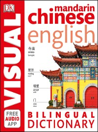 Cover Mandarin Chinese-English Bilingual Visual Dictionary