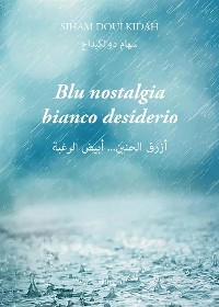 Cover Blu nostalgia bianco desiderio