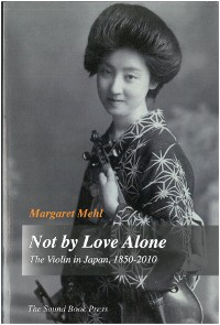 Cover Not by Love Alone
