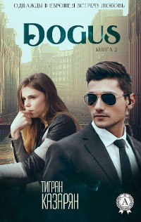 Cover Dogus