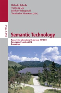 Cover Semantic Technology