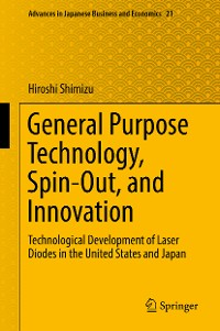 Cover General Purpose Technology, Spin-Out, and Innovation
