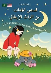 Cover Italian Grandma and Great-Grandma stories