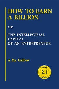 Cover HOW TO EARN A BILLION OR THE INTELLECTUAL CAPITAL OF AN ENTREPRENEUR